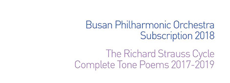 Busan Philharmonic Orchestra Subscription 2018